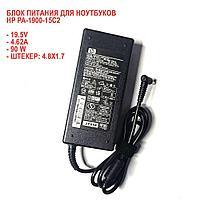 HP PA-1900-15С2 Универсальный блок питания для ноутбуков Compaq, HP, 19.5V, 4.62A, 90W, 4.5X3.0