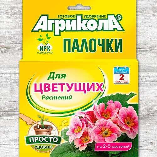 Агрикола палочки цветущих растений