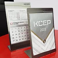 Календарь на металлической подставке