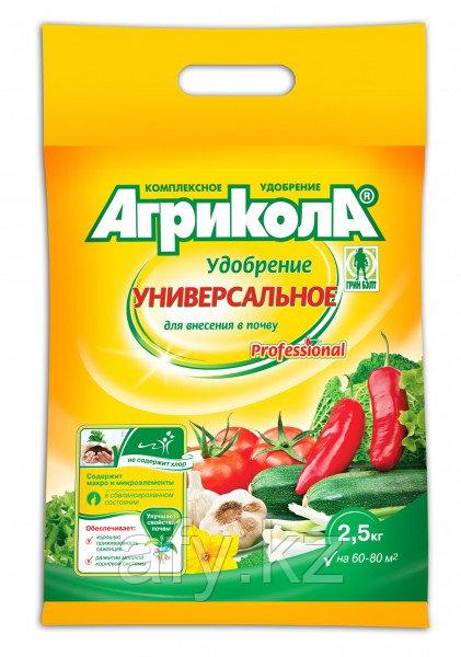 Агрикола универсальная 2.5 кг