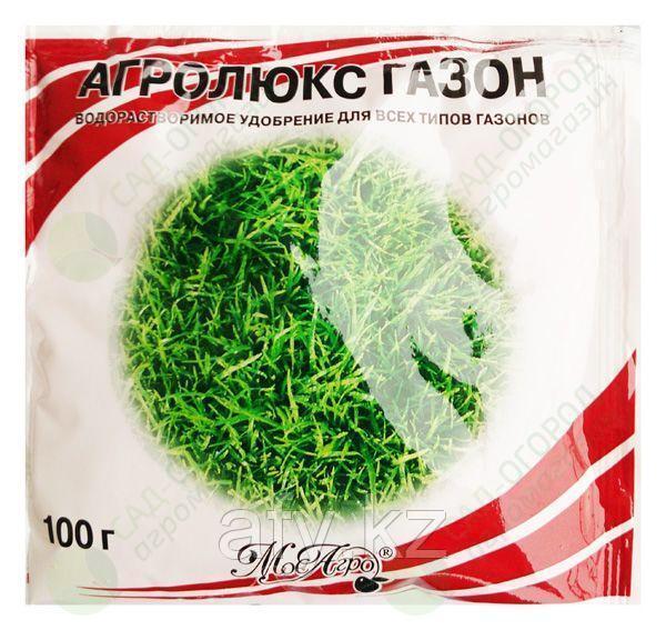 Агролюкс 100 гр газон