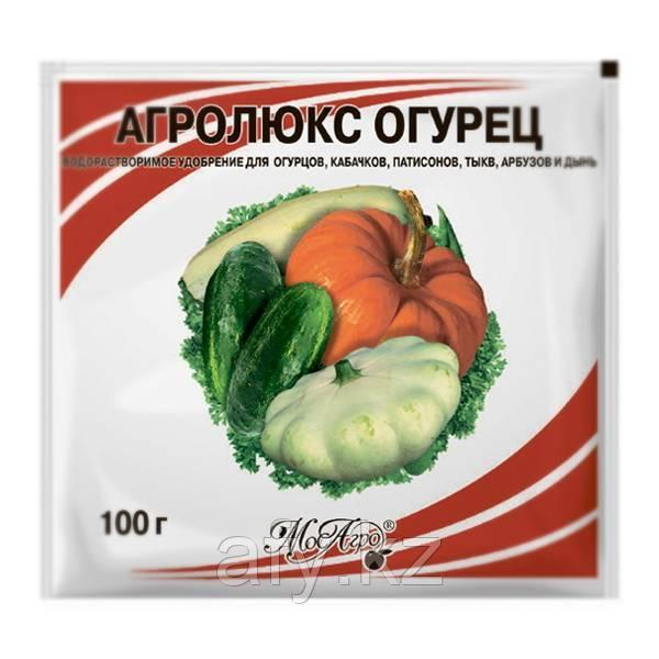 Агролюкс 100 гр огурец