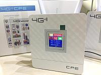 Модем 4G Wifi роутер CPE 903 LTE работает с любой SIM Новый