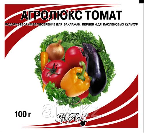 Агролюкс 100 гр томат, баклажаны, перцы (минеральное удобрение )
