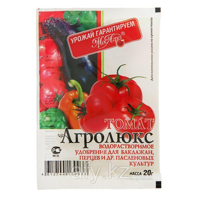 Агролюкс 20 гр томат