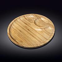 Сервировочное блюдо 25 см Wilmax бамбуковое круглое 2-х секционное
