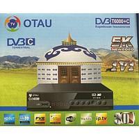 ОТАУ ТВ приставка цифровая приемник TV антенна OTAU