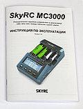 Универсальное зарядное устройство SkyRC MC3000, фото 5