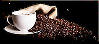Интересное о зерновом кофе