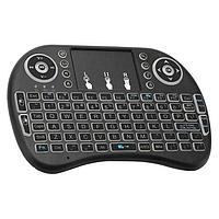 Клавиатура для TV BOX беспроводная мини i8 с подсветкой джойстик с тачпадом