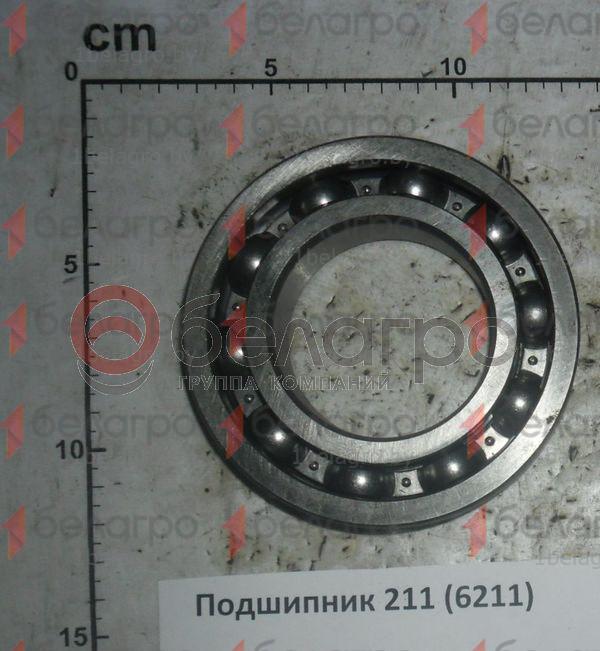 Подшипник 211 (6211) с/х