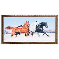 "Гобеленовая картина ""Три коня"" 53*103 см рамка микс"