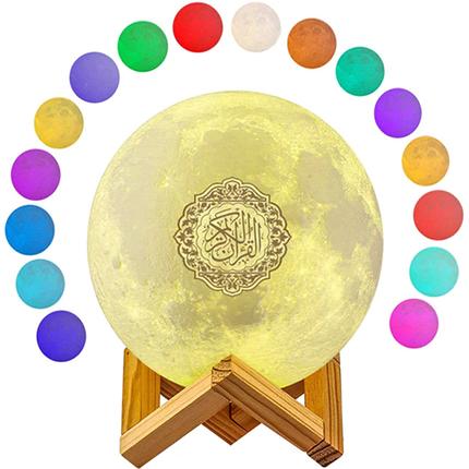 Лампа читающая Коран (Луна, BQ-512), фото 2