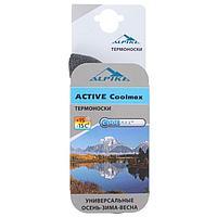 Термоноски Alpika Active Coolmax, до -15°С, размер 37-39