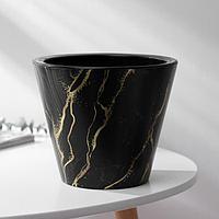 Кашпо «Сияние», 3 л, цвет чёрный мрамор