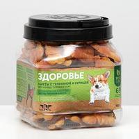 Лакомство для собак Green Qzin 'Здоровье галеты' с телятиной и курицей, 750 г