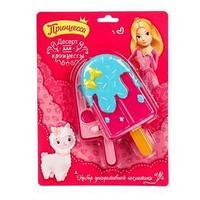 Набор детской декоративной косметики 'Десерт для принцессы'