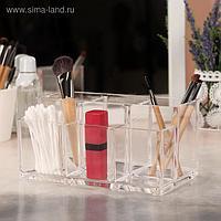 Органайзер для маникюрных/косметических принадлежностей, 6 секций, 18,5 × 10,6 × 9 см, цвет прозрачный