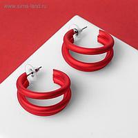 """Серьги-кольца """"Боттега"""" тройные, d=3,5, цвет красный"""