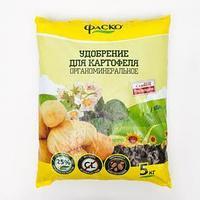 Удобрение сухое Фаско органоминеральное для Картофеля гранулированное, 5 кг