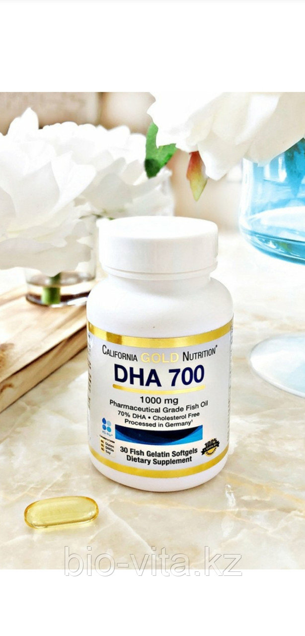 DHA 700 30 капсул.