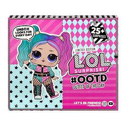 LOL Surprise - Календарь #OOTD с куклой Модный образ 2020 (25 сюрпризов)