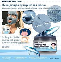 Очищающая пузырьковая маска с морской глиной и бамбуковым углем, 100 мл .