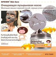 Очищающая пузырьковая маска
