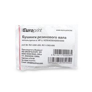 Бушинги резинового вала Europrint HP 4250