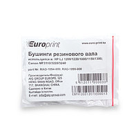 Бушинги резинового вала Europrint HP 1200