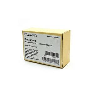 Сепаратор Europrint RFO-1014-000 (для принтеров с механизмом подачи типа 1200)