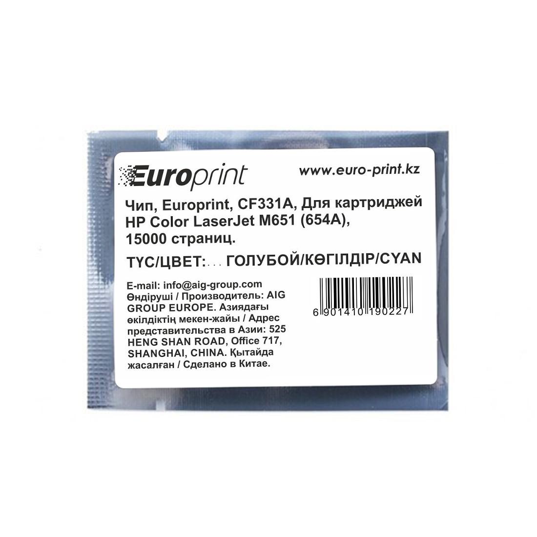 Чип Europrint HP CF331A