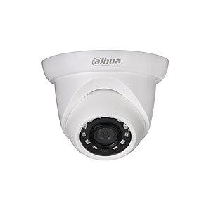 Распродажа Купольная видеокамера Dahua DH-IPC-HDW1531SP-0280B