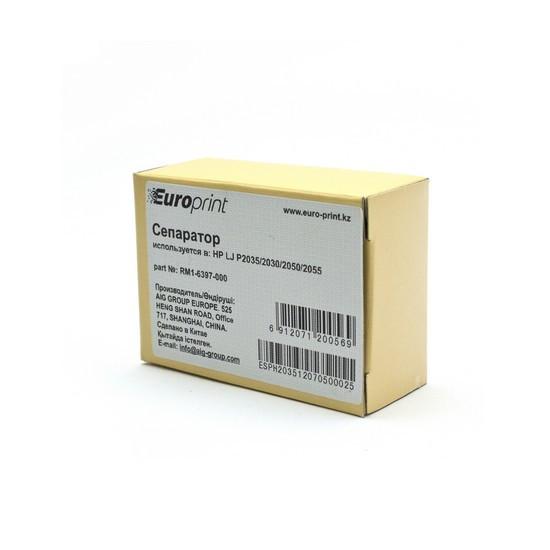 Сепаратор Europrint RM1-6397-000 (для принтеров с механизмом подачи типа P2035)