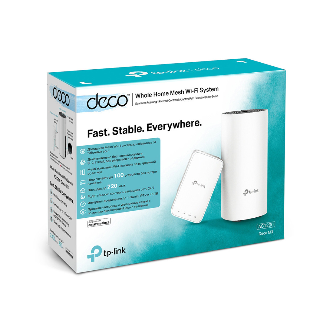 Маршрутизатор TP-Link Deco M3