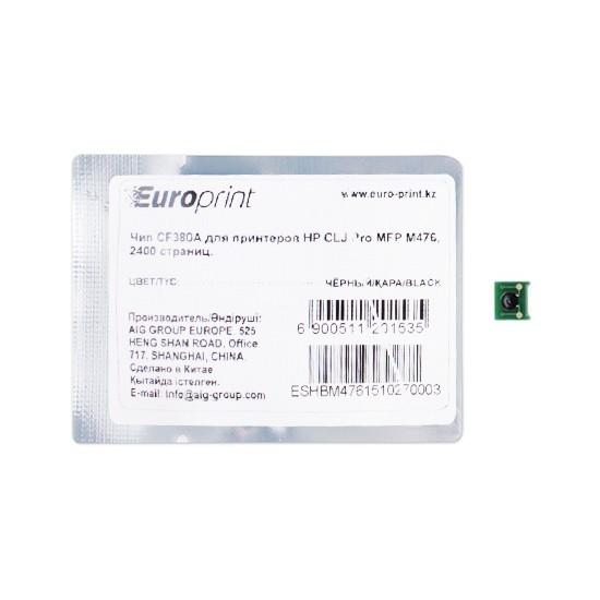 Чип Europrint HP CF380A