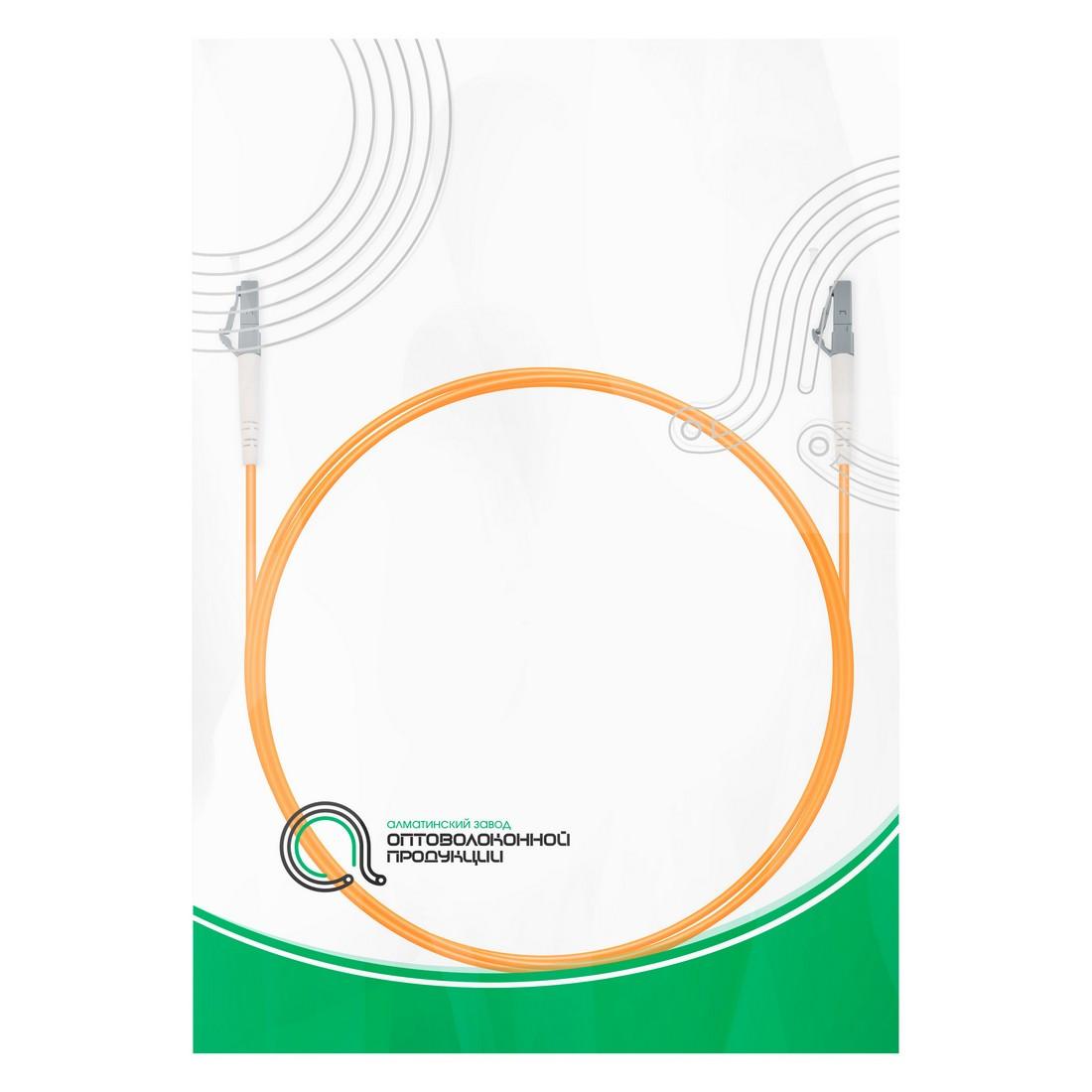 Патч Корд Оптоволоконный LC/UPC-LC/UPC MM OM1 62.5/125 Simplex 3.0мм 10 м