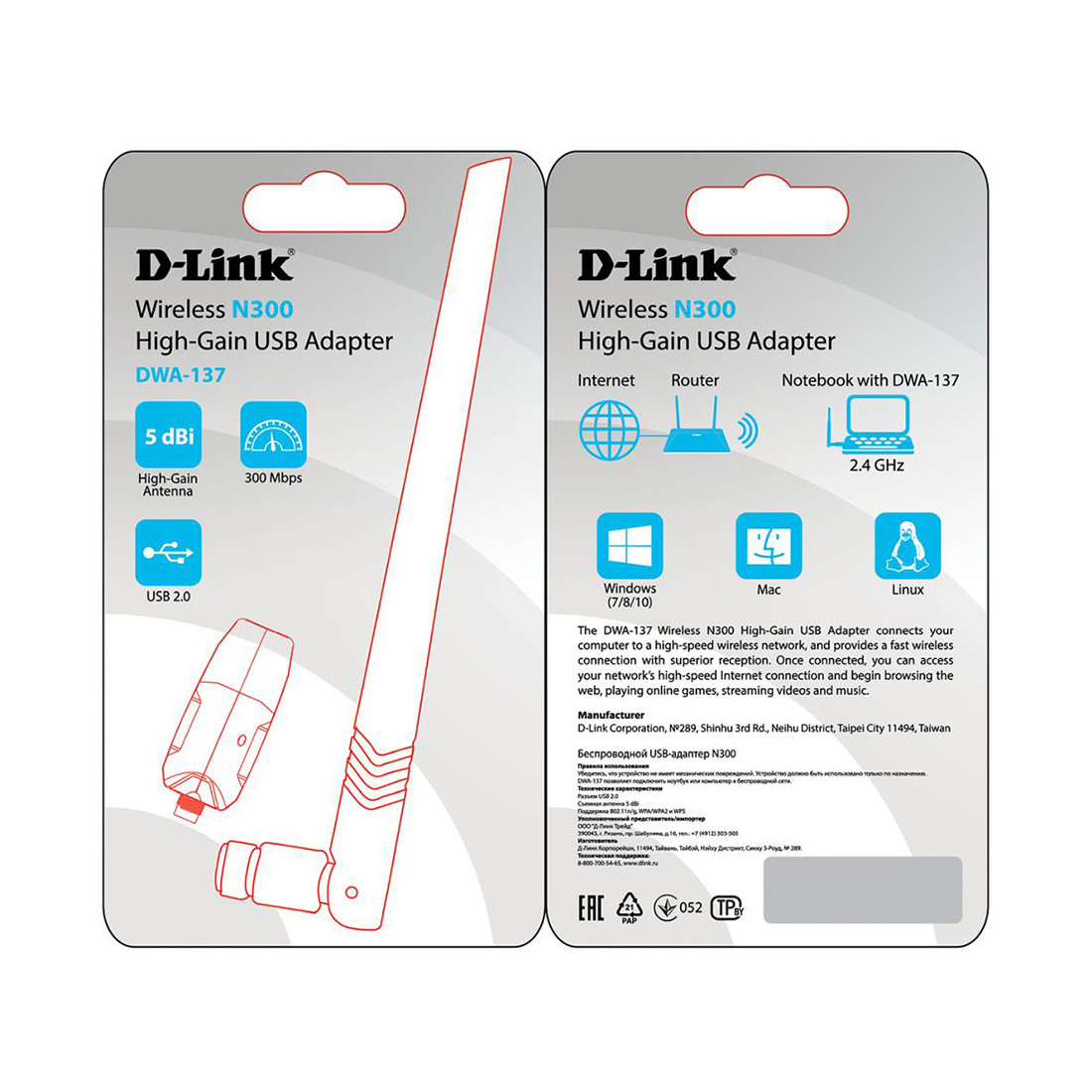 Беспроводной USB-адаптер D-Link DWA-137/C1A