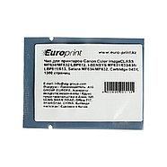 Чип Europrint Canon 045Y, фото 2