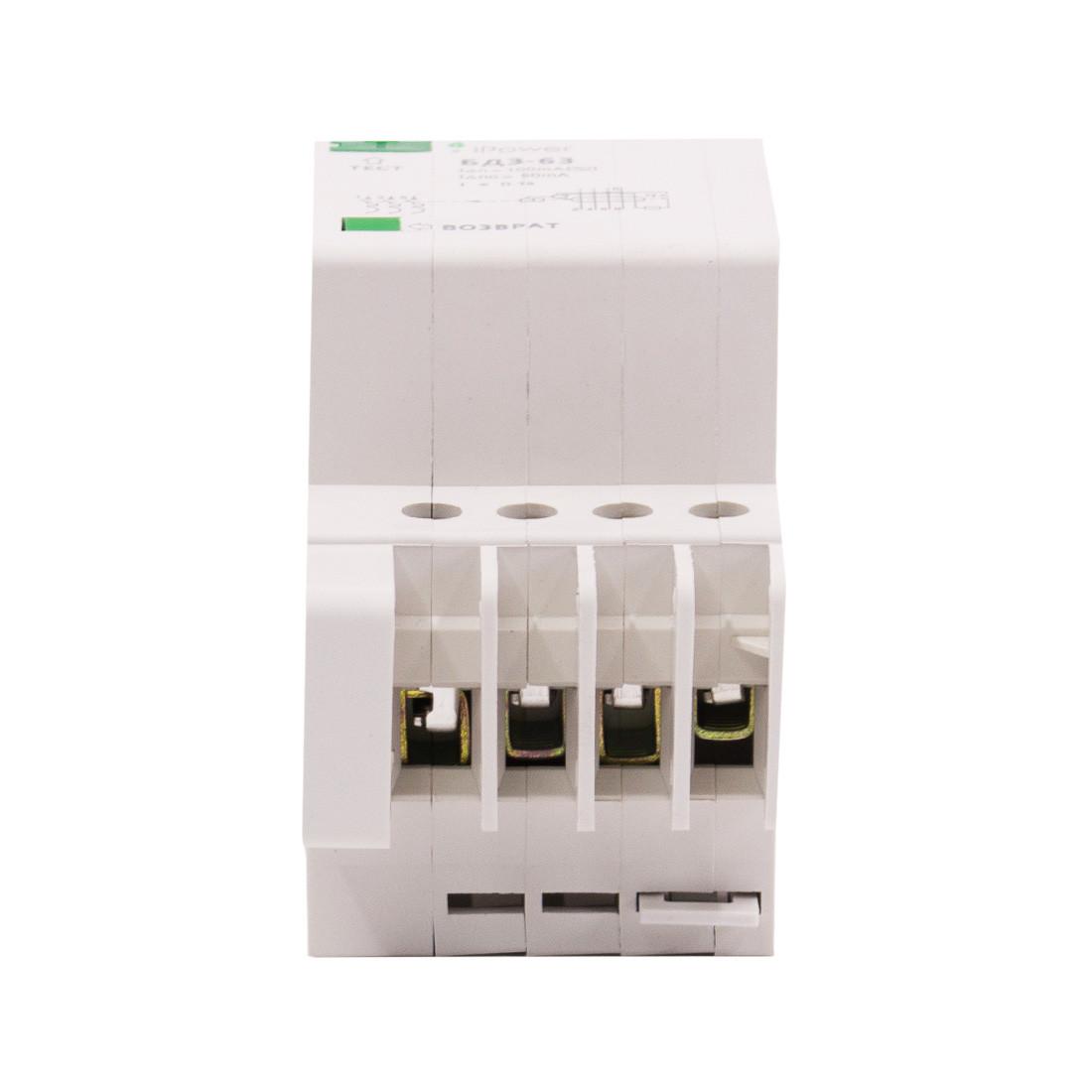 Блок дифференциальный iPower БД3-63 300 mА