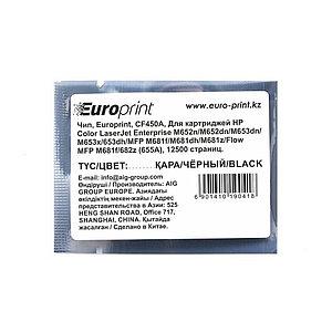 Чип Europrint HP CF450A