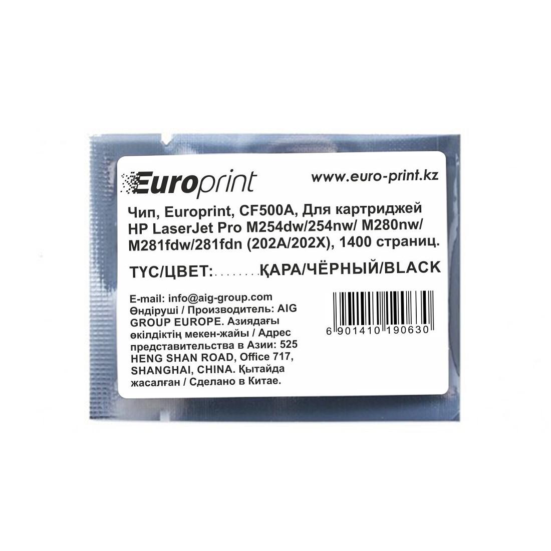 Чип Europrint HP CF500A