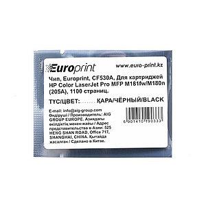 Чип Europrint HP CF530A