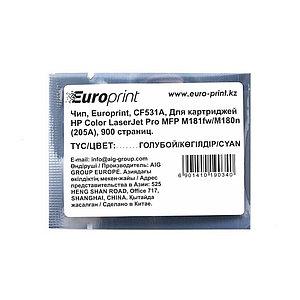 Чип Europrint HP CF531A