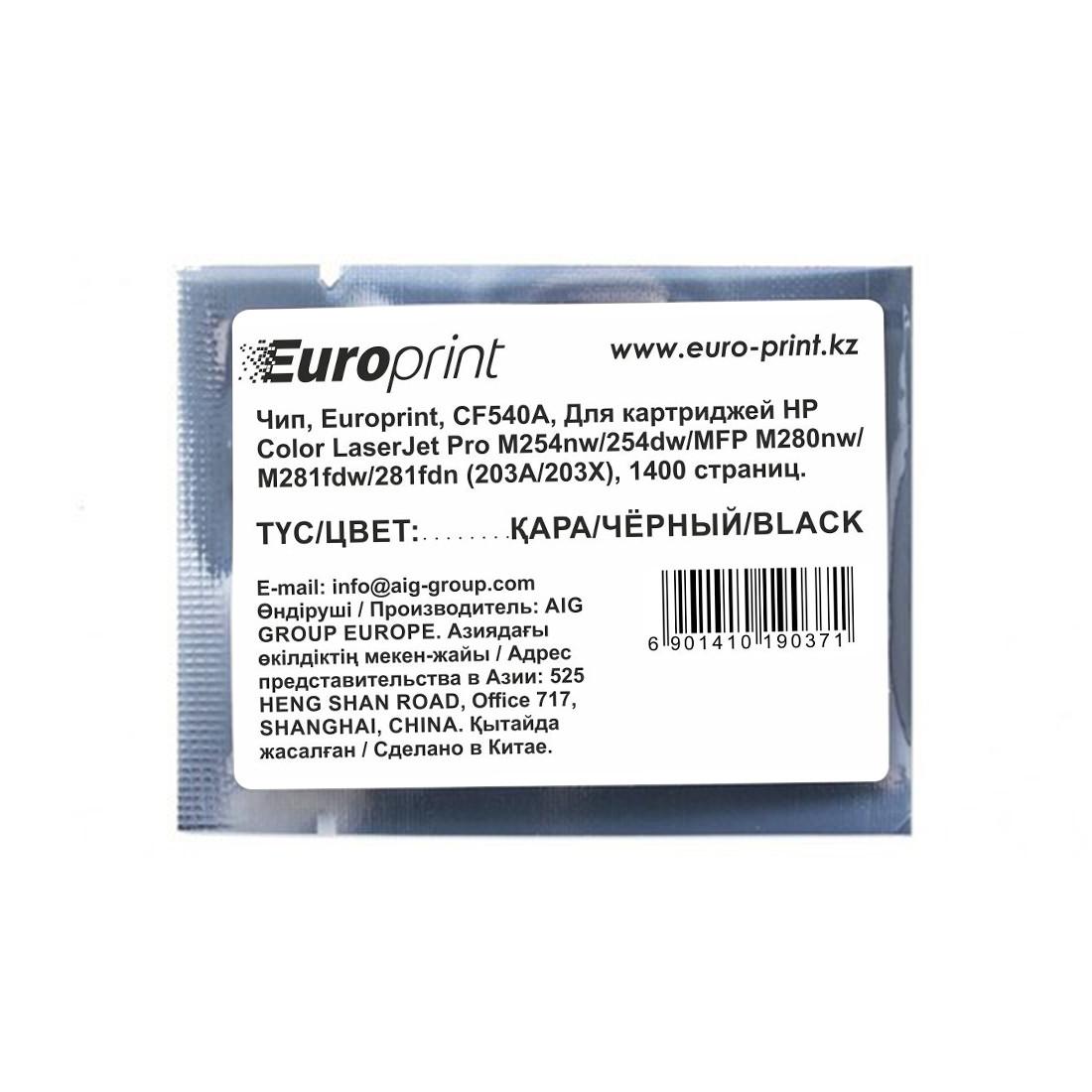 Чип Europrint HP CF540A
