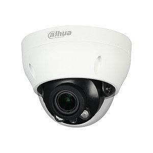 Купольная видеокамера Dahua DH-IPC-HDPW1431R1P-ZS