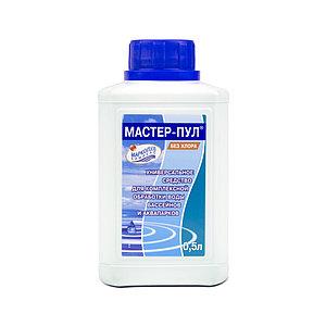 Химия для обработки воды в бассейне МАСТЕР-ПУЛ 0,5 литра