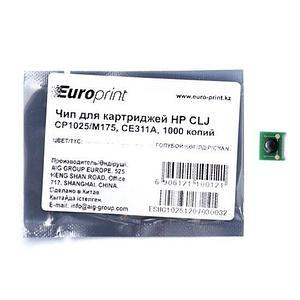 Чип Europrint HP CE311A