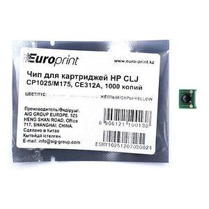 Чип Europrint HP CE312A