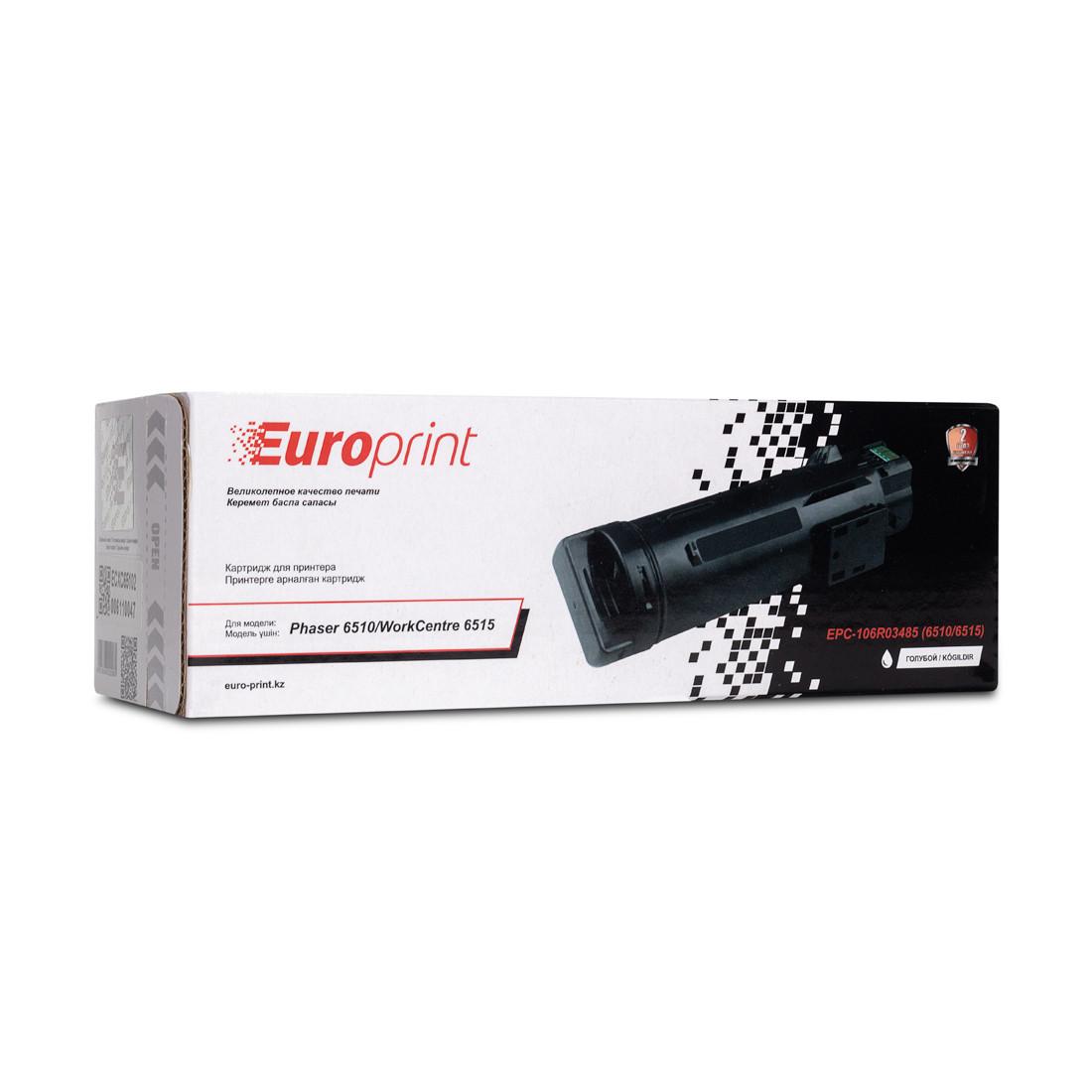 Картридж Europrint EPC-106R03485 Голубой (6510/6515)